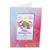 Aston Villa Mothers Day Card