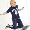 Aston Villa Pyjama - Long Sleeve - Navy/Grey - Boys