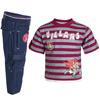 Aston Villa 2 Piece Mascot Set - Claret/ Light Grey/ Navy - Infant Boys