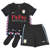 Aston Villa Away Kit 2010/11 - Little Kids